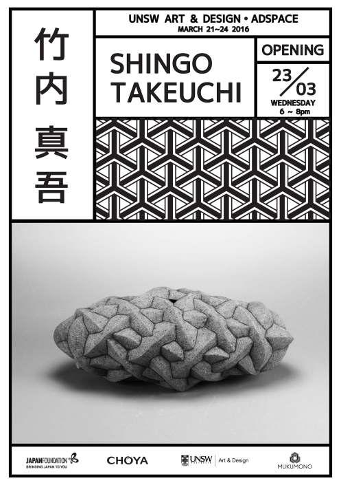 TAKEUCHI SHINGO POSTER