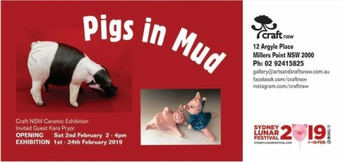 kara pryor pigs 2