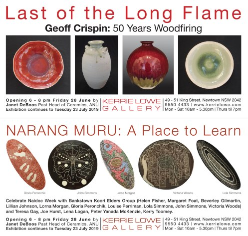 July Exhibitions
